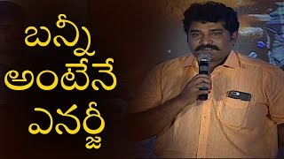 Actor Rajiv Kanakala Superb Speech @ Vijetha Movie Vijayotsavam