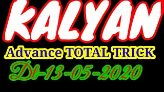KALYAN ADVANCE TOTAL TRICK DT-05-05-20