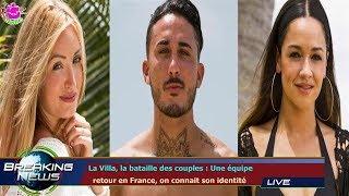 LA VILLA, LA BATAILLE DES COUPLES : UNE ÉQUIPE   RETOUR EN FRANCE, ON CONNAIT SON IDENTITÉ