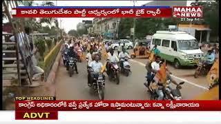 MLC Beeda Ravi Chandra Conducts Bike Rally Over Ramayapatnam Port