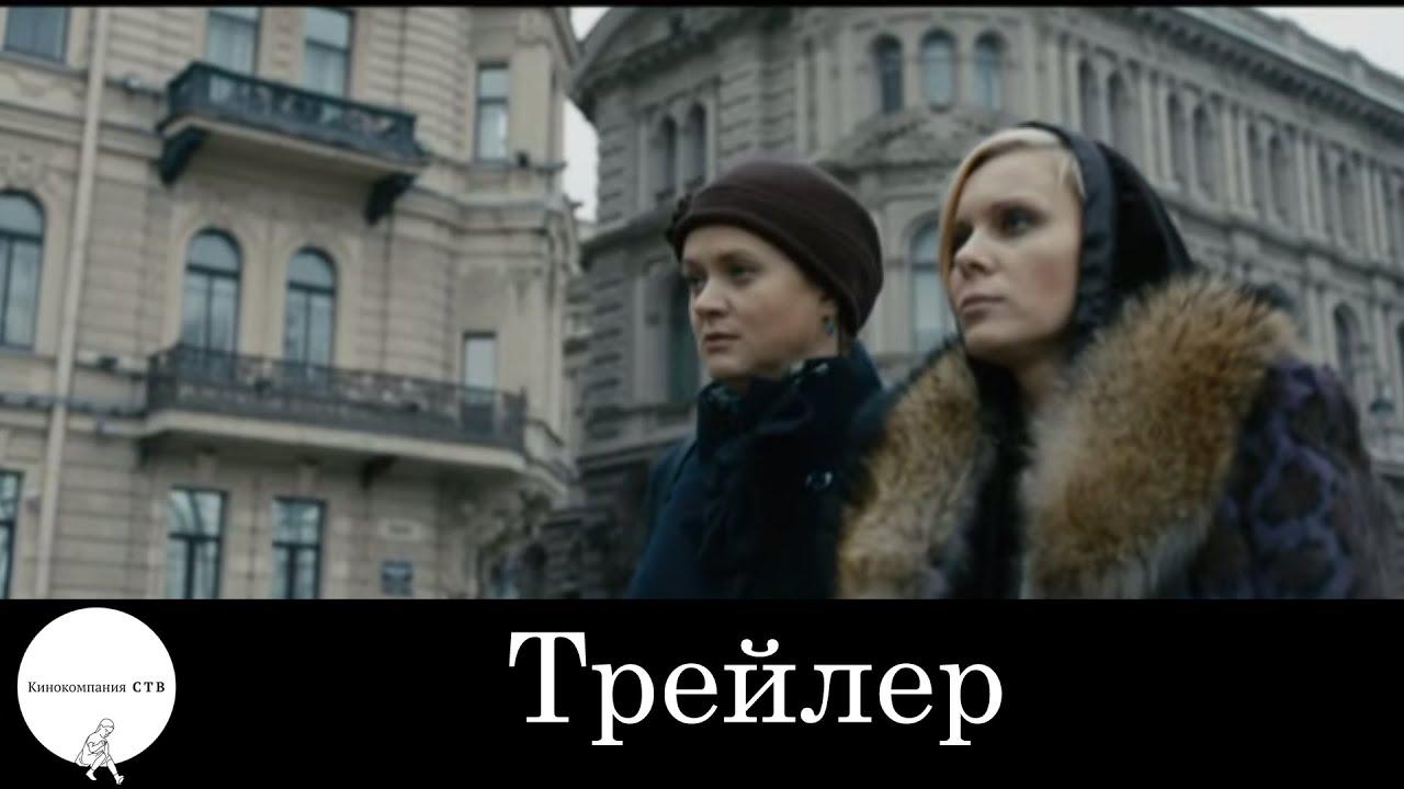 яна троянова биография фото