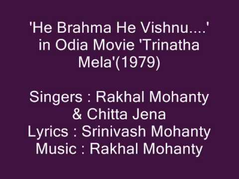 Rakhal Mohanty & Chitta Jena Sings 'he Brahma....' In Odia Movie 'trinatha Mela'(1979) video