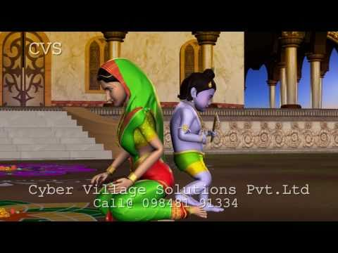 Hare Krishna 3D Animation Krishna Bhajan Song  ( Lord Krishna Songs)