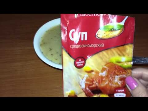 Средиземноморский суп от фаберлик! Мой отзыв!