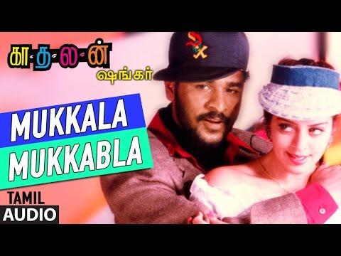 Mukkala Mukkabla Full Song || Kaadhalan || Prabu Deva, Nagma || A.R Rahman || Shankar