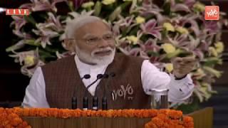 Modi Speech After Becoming 2ND Term PM at Central Hall of Parliament | BJP | Lok Sabha