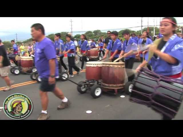91st Maui County Fair Parade 2013 Highlights Part 1 - Na Koa Ikaika Baseball in the Community