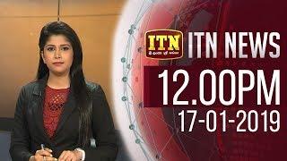 ITN News 2019-01-17 | 12.00 PM
