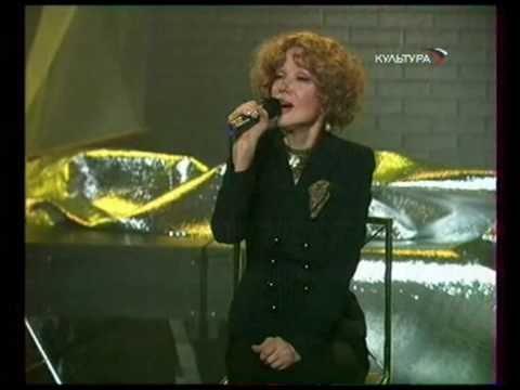 Людмила Гурченко исполняет песню Хочешь
