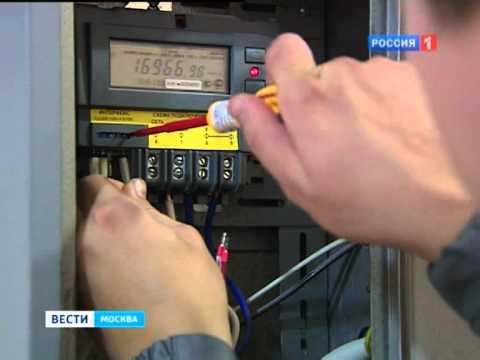 Как перепрограммировать электросчетчик