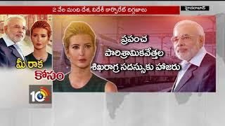 నవంబర్ 28..నగరానికి స్పెషల్ డే…| November 28 Modi Inaugurate to Hyderabad Metro Rail | TS