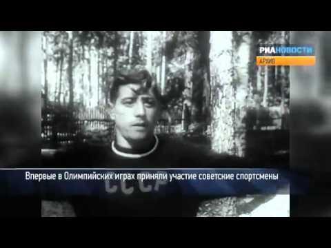 Первая Олимпиада сборной СССР. Хельсинки, 1952 год