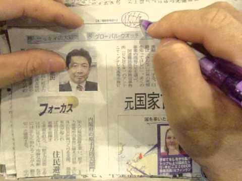 GEDC1999 2015.03.13 nikkei news paper
