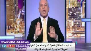 موسى: أحمد ماهر خرج ومبارك لسة في السجن!