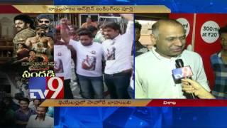 Prasad V Potluri response on Baahubali 2