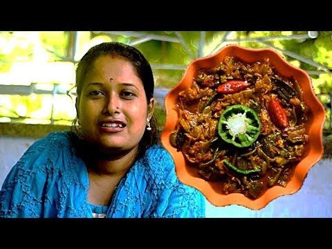 Capsicum curry | ক্যাপসিকাম কারি |शिमला मिर्च की टेस्टी सब्ज़ी