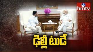 YS Jagan Meets PM Modi to Invite his Swearing-in Ceremony  | hmtv