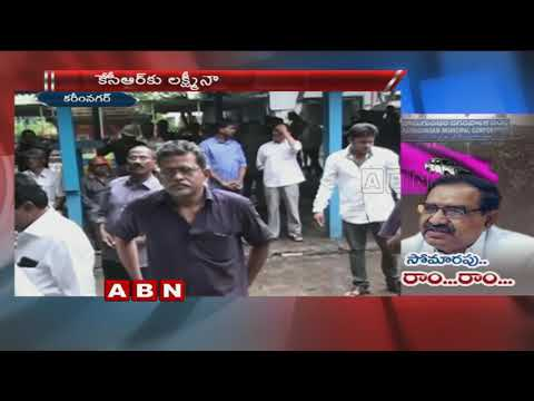 TRS MLA Somarapu Satyanarayana face to face over his political retirement