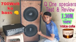 350Wolt Q One speakers unboxing and audio testing