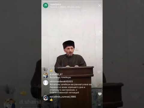 муфти Дагестана нарушает закон