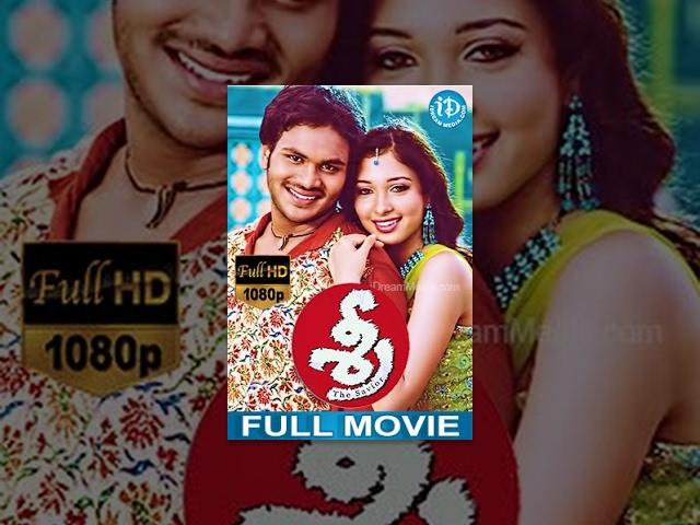 Sree Telugu Full Movie   Manoj Manchu, Tamannaah, Mohan Babu   Dasarath   Sandeep Chowta