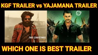 KGF Trailer Vs Yajamana Trailer | Which one is the best Trailer | Darshan | Yash |