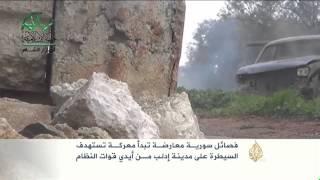 فصائل سورية معارضة تبدأ معركة للسيطرة على إدلب