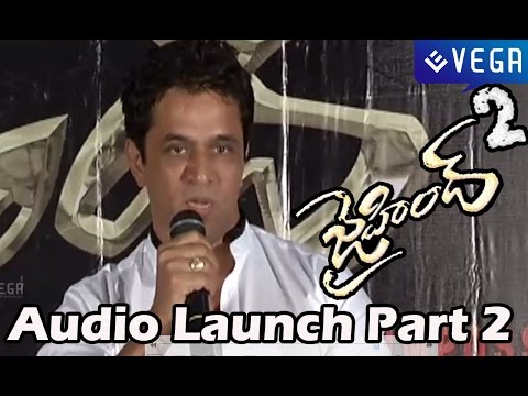 Jai Hind 2 - Audio Launch Part 2 - Arjun Sarja - Latest Telugu Movie 2014 video