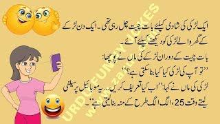 Urdu Funny Jokes 094