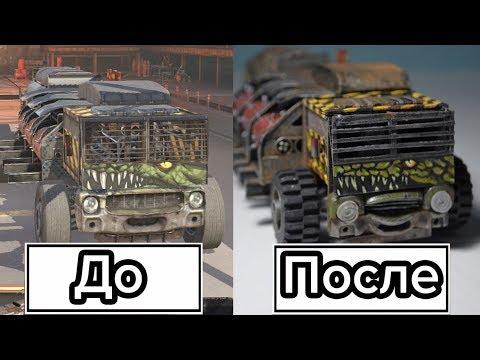 Как самому сделать постапокалиптический фургон из лего, картона и расскрасить акрилом