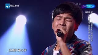 旦增尼玛《一剪梅》 纯净男嗓咏唱经典 【2018中国好声音】第5集 Sing!China 20180817官方超清