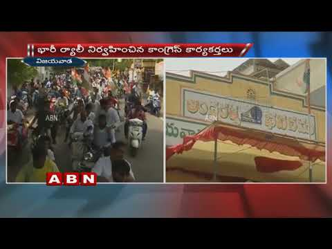 AP Congress Activists Grand Welcome To Ex CM Kiran Kumar Reddy at Gannavaram Airport | ABN Telugu