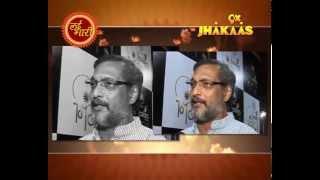 Lai Bhari | MICTA Celebrations