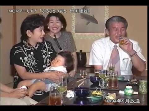 皆川睦雄の画像 p1_18