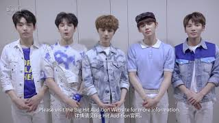 2019 BigHit Global Audition #TXT