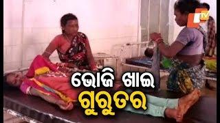 Over 50 taken ill after consuming stale food at Kumbharsahi of Koraput district