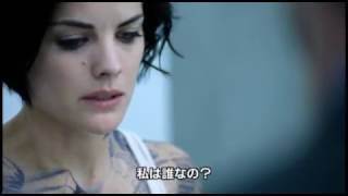 ブラインドスポット シーズン1 第21話
