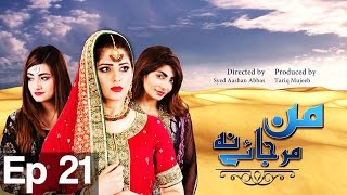Man Mar Jaye Na Episode 21