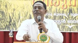 Malayalam Message By : Rev. Babu Cherian Day 3 (Gospel Feast)
