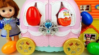 Baby doll pumpkin carriage car surprise eggs toys play