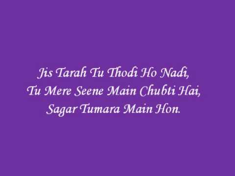 Pee Loon Lyrics - Once Upon A Time In Mumbai *HQ*
