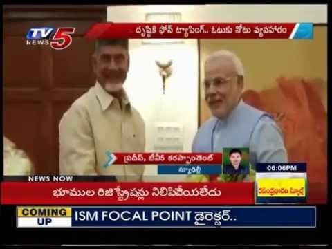 Chandrababu Serious Meeting With Narendra Modi & Rajnath Singh : TV5 News