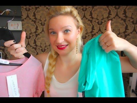 Покупки  летней одежды : Befree, New Look, CROPP TOWN и т.д.