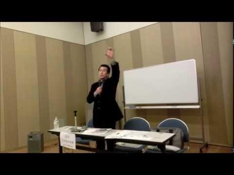 2015.2.14 大河原宗平大阪講演会~警察が何故集団ストーカーをするのか?~【 前編】が公開されました