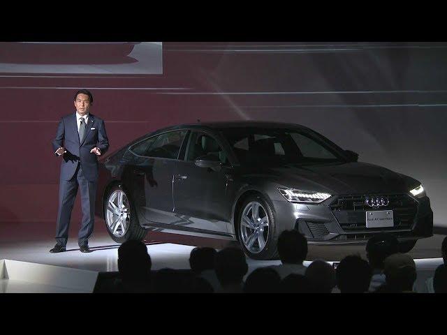 《Audi A8 / A7 Sportback Press Conference》 アウディ ジャパン プロダクト&リテールマーケティング部 部長 石田 英明によるプレゼンテーション