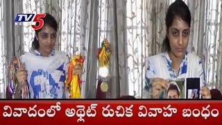 వివాదంలో అథ్లెట్ రుచిక వివాహ బంధం | Skating Champ Ruchika Jain Files Case On Husband