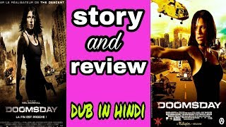Doomsday : Review | Sci-Fic action movie | Hollywood movie dub in Hindi