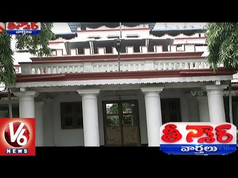 Warangal Collectorate Bungalow With A History Of 133 Years | Teenmaar News | V6 News