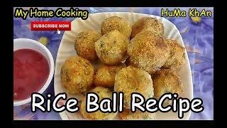 Rice ball   Tasty Recipe   Zaror Try Karen   04 -10- 2018