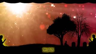 አሚን (5_7) Amiin Amahric Nashida